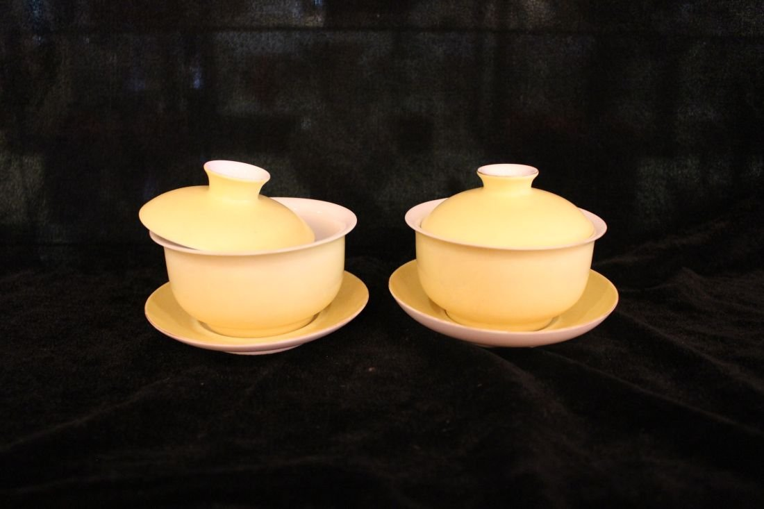 Lemon Yellow Bowls  (Qing Dynasty)