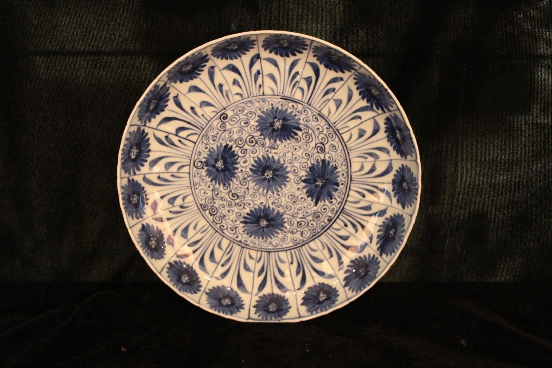 Blue and White Plate with Interlaced Floral Design