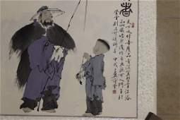 Chinese Fan Zeng Figure Painting