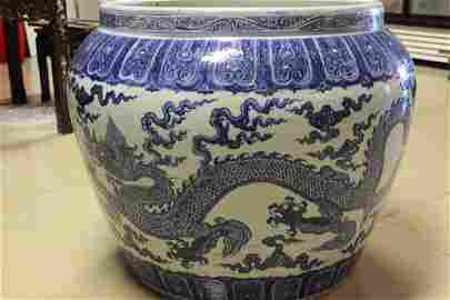 Blue and White Vat  (Xuan De Period, Ming Dynasty)