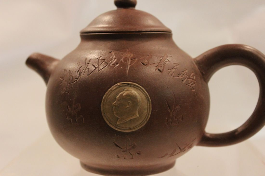 I-Hsing teapot with Chairman Mao Memorial