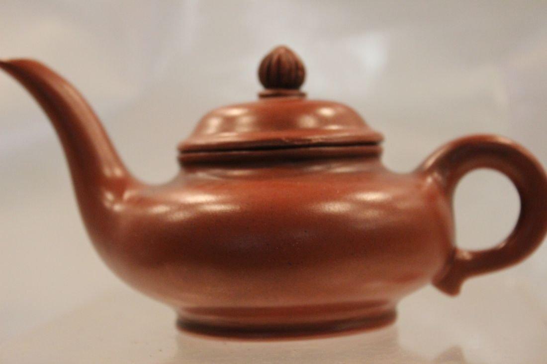 I-Hsing Long Spout Teapot