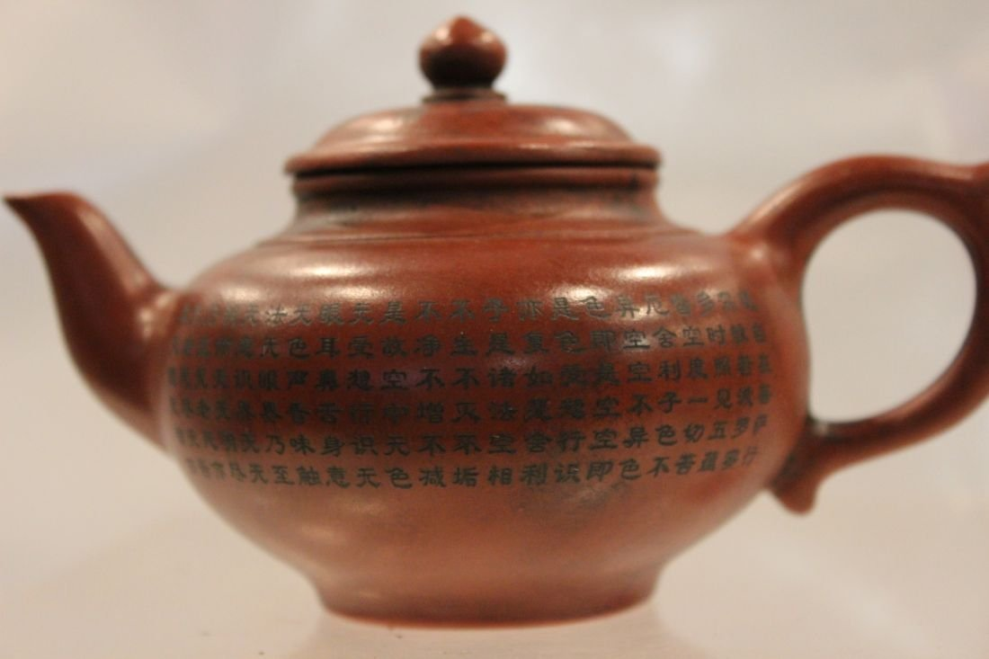 I-Hsing teapot with Buddhist Mantra