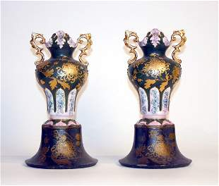Pair English Porcelain Vases Circa 1890