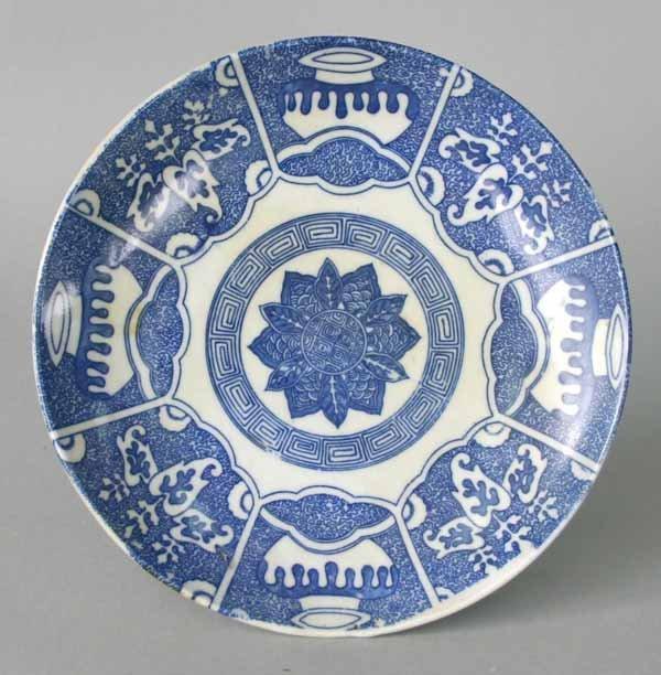 """16A: 19th C Oriental Blue & White Plate. 9""""d"""