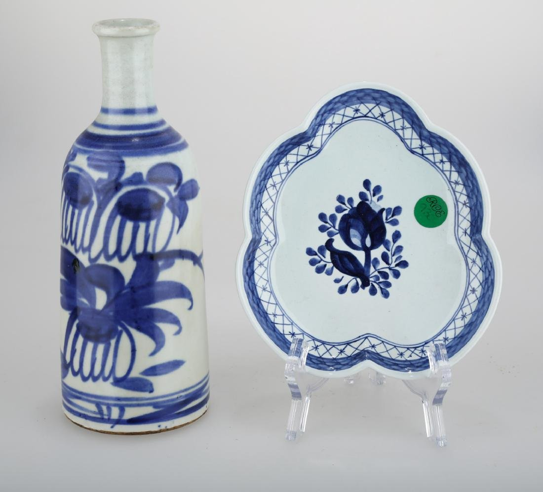 (2)   BLUE AND WHITE PORCELAIN VASE AND DISH.C241.