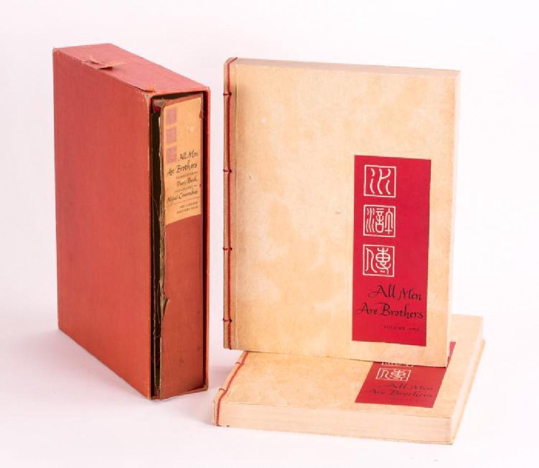 A CHINESE NOVEL SHUI HU (WATER MARGIN) TRANSLATED IN