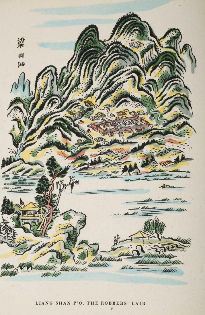 A CHINESE NOVEL SHUI HU (WATER MARGIN) TRANSLATED IN - 6