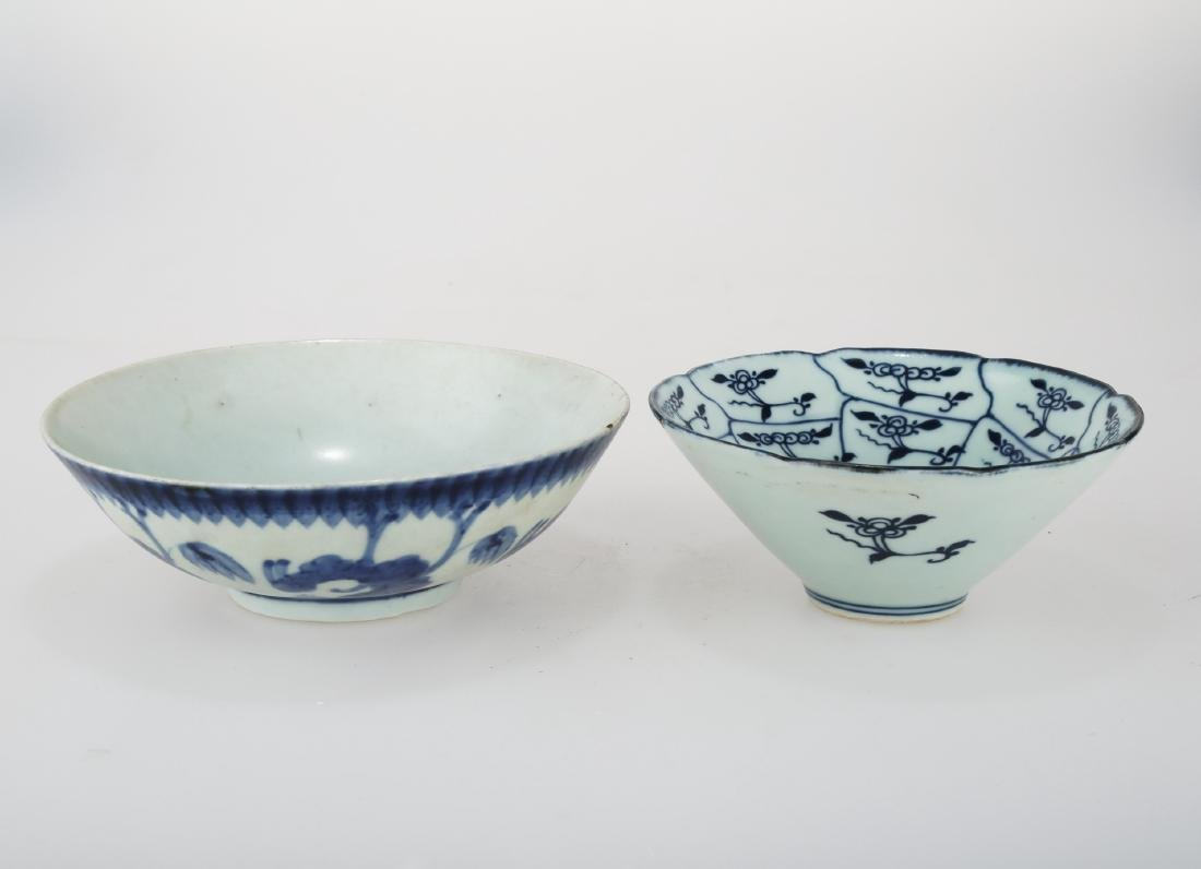 (2)  A PAIR OF BLUE AND WHITE PORCELAIN BOWL.C211.