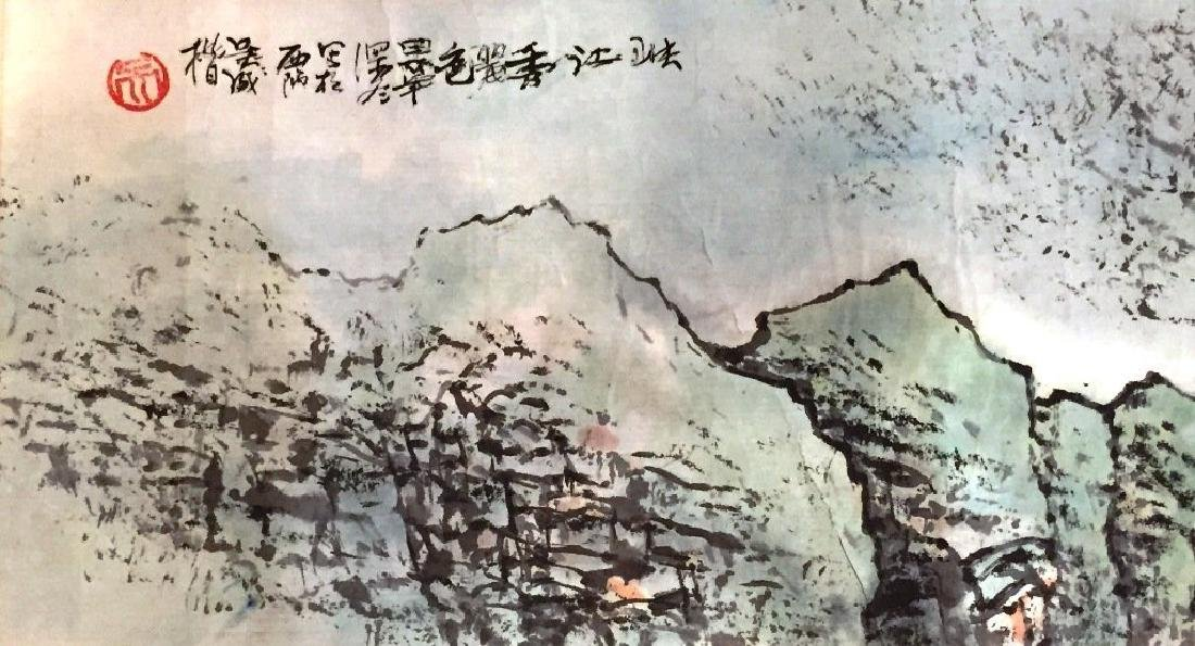 ATTRIBUTED AND SIGNED WU CHENGKAI. A INK AND COLOR ON - 8