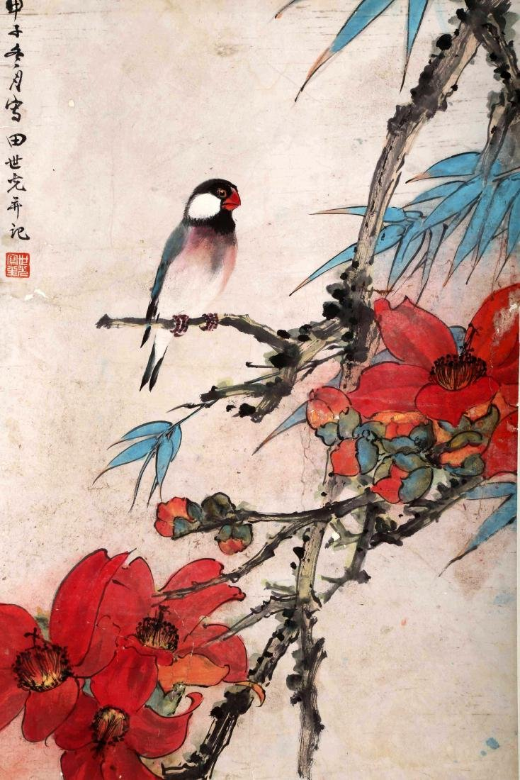 SIGNED TIAN SHIGUANG (1916-1999). A INK AND COLOR ON