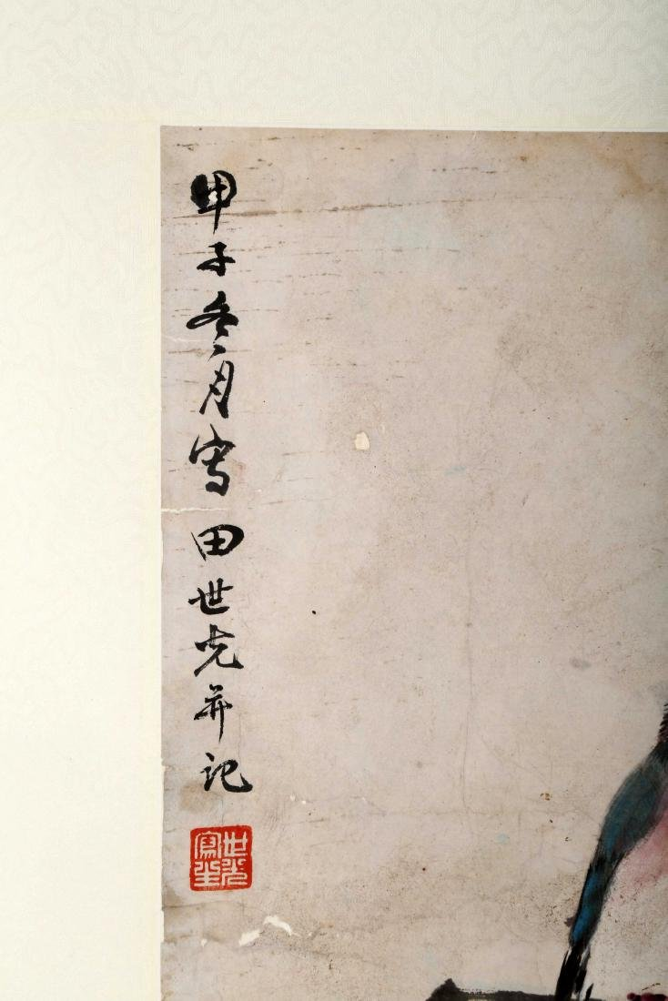 SIGNED TIAN SHIGUANG (1916-1999). A INK AND COLOR ON - 5