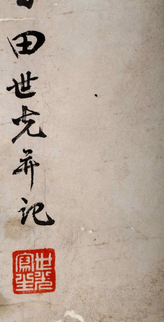 SIGNED TIAN SHIGUANG (1916-1999). A INK AND COLOR ON - 6