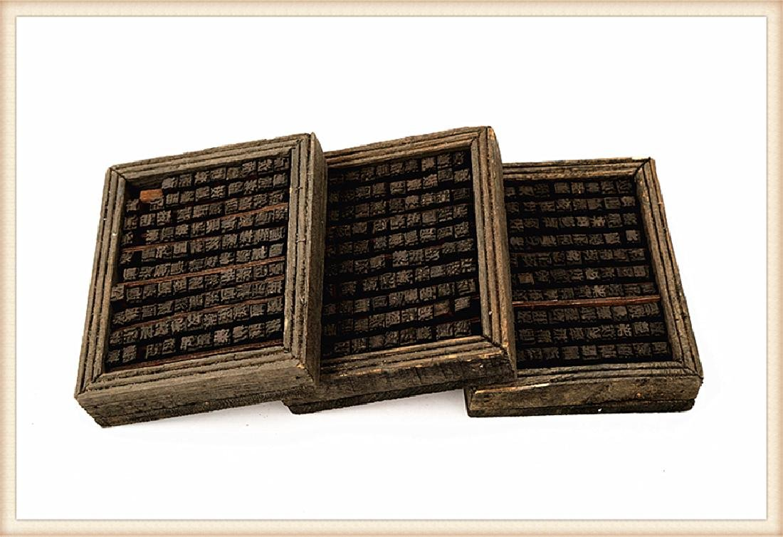 A SET THREE BOXES FILLED WITH WOODEN MOVABLE PRINTING - 2