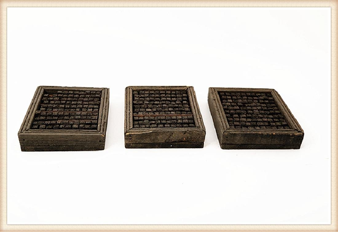 A SET THREE BOXES FILLED WITH WOODEN MOVABLE PRINTING - 3