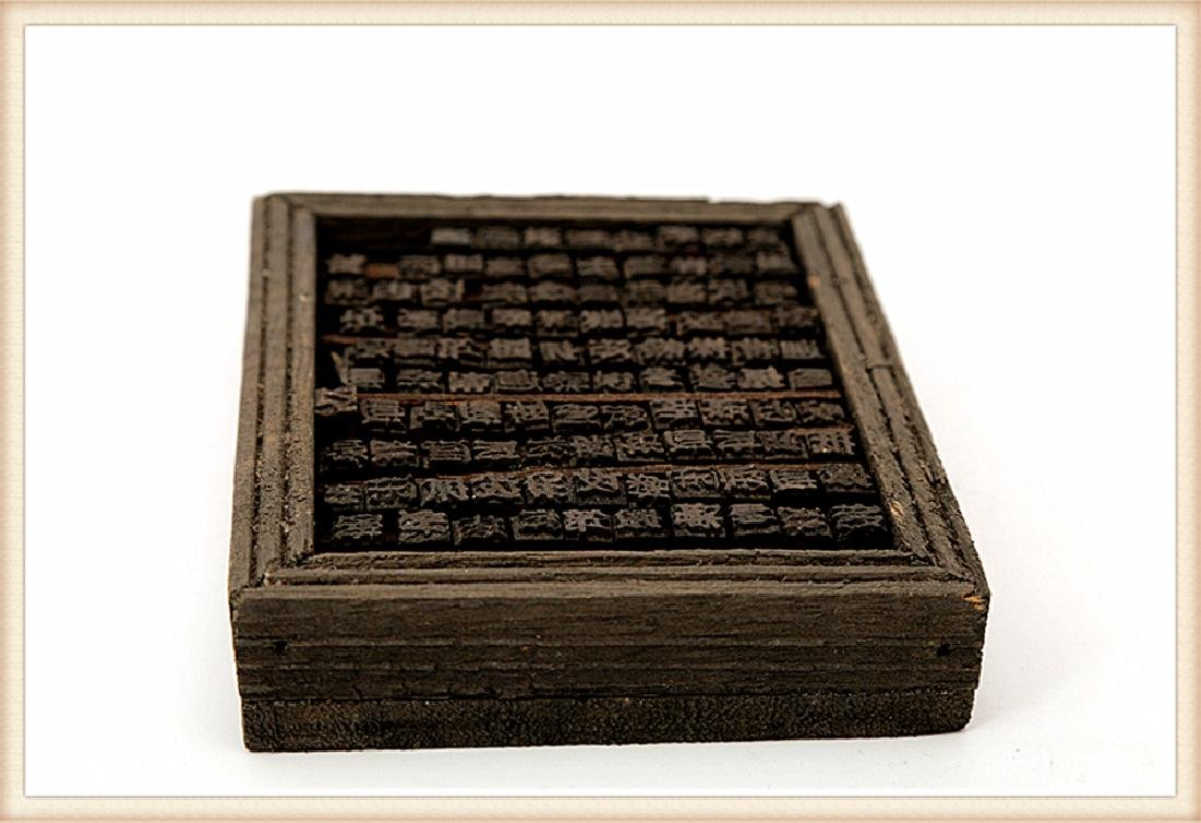 A SET THREE BOXES FILLED WITH WOODEN MOVABLE PRINTING - 4