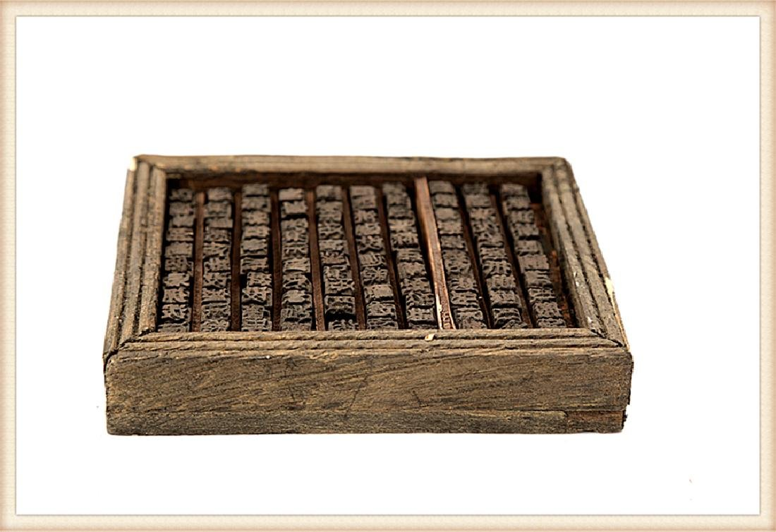 A SET THREE BOXES FILLED WITH WOODEN MOVABLE PRINTING - 6
