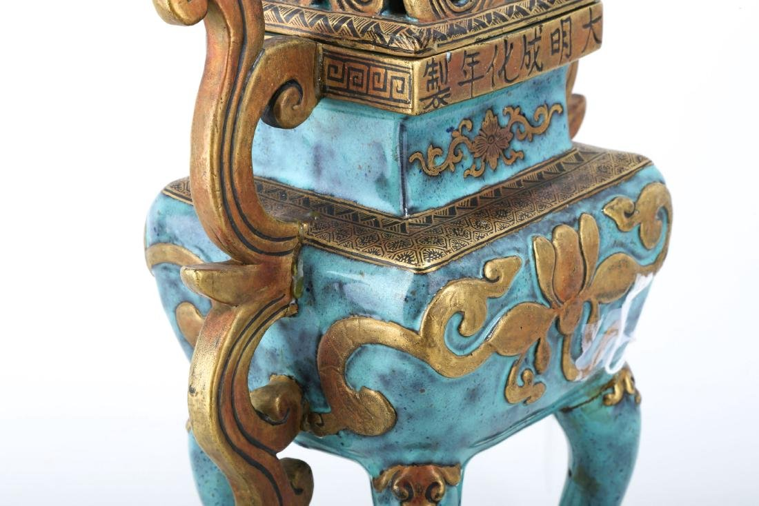 A CHINESE POTTERY CENSER - 10