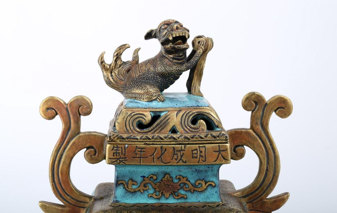 A CHINESE POTTERY CENSER - 4