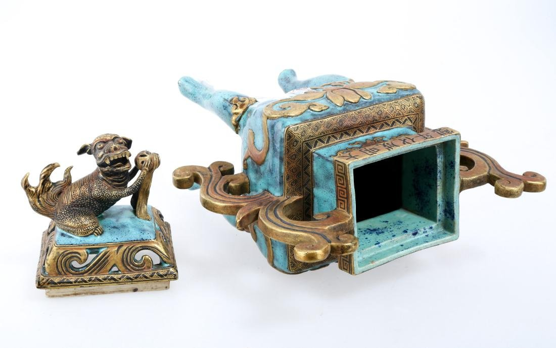 A CHINESE POTTERY CENSER - 6