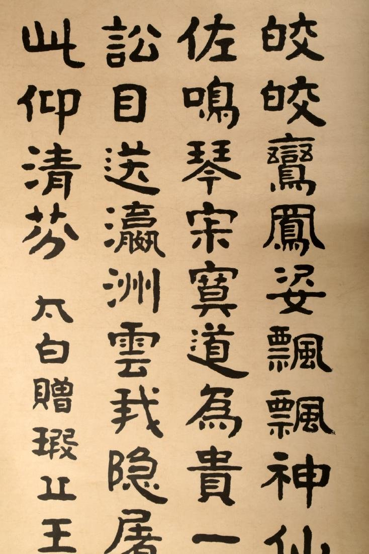 SIGNED ZHANG HAIRUO(1877-1943).CHINESE INK ON PAPER - 2