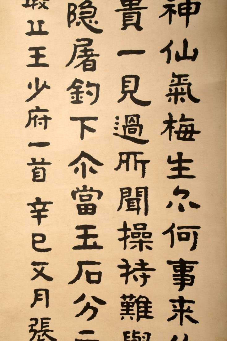 SIGNED ZHANG HAIRUO(1877-1943).CHINESE INK ON PAPER - 3