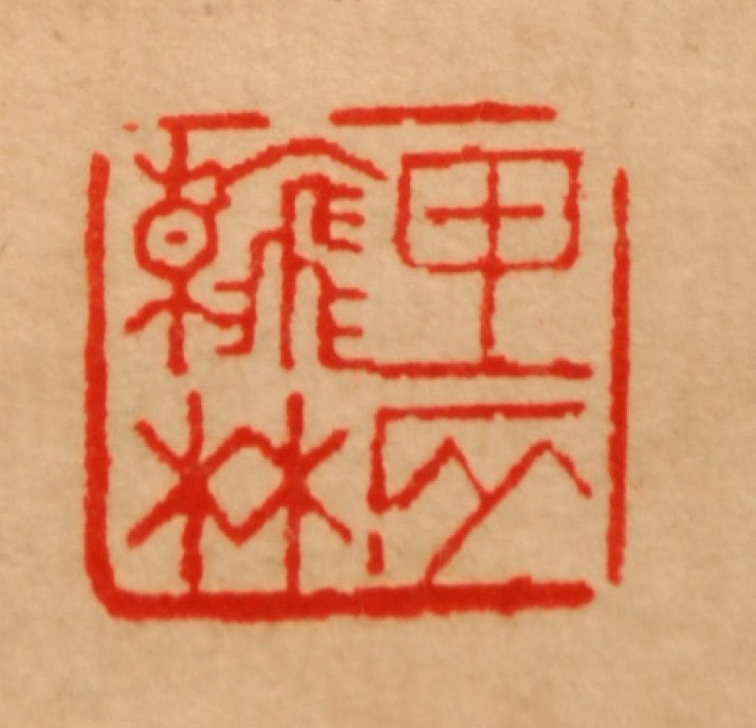 SIGNED ZHANG HAIRUO(1877-1943).CHINESE INK ON PAPER - 8