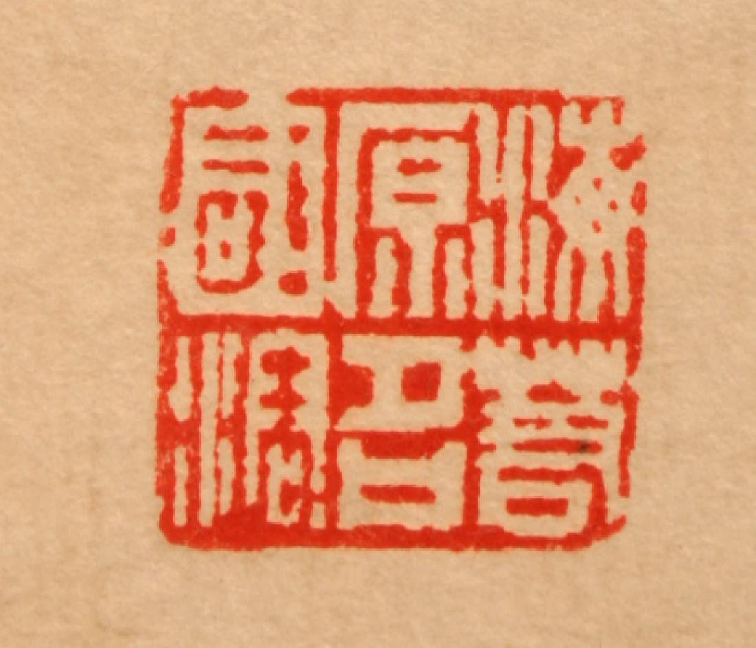 SIGNED ZHANG HAIRUO(1877-1943).CHINESE INK ON PAPER - 9