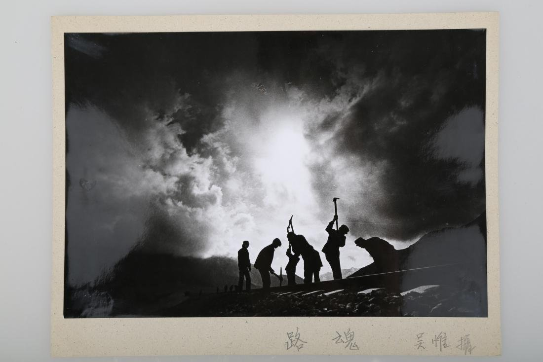 A CHINESE PHOTOS BY WU WEI (1937-2016).H537.