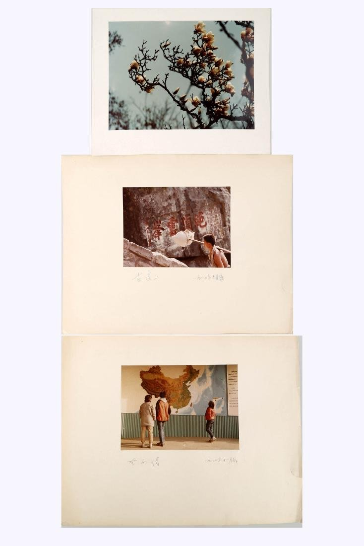(3)  A SET OF THREE CHINESE PHOTOS BY WU WEI (1937-2016