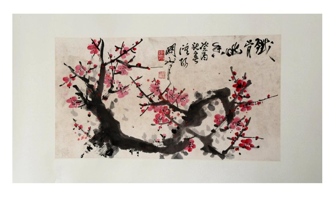 ATTRIBUTED AND SIGNED GUAN SHANYUE (1912-2000). A INK