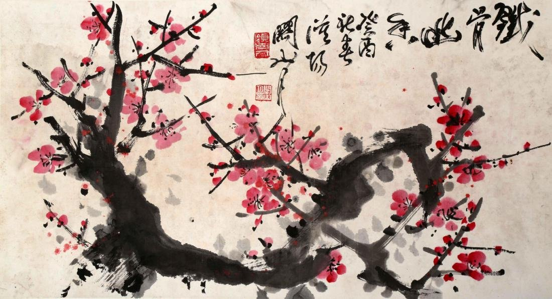 ATTRIBUTED AND SIGNED GUAN SHANYUE (1912-2000). A INK - 2