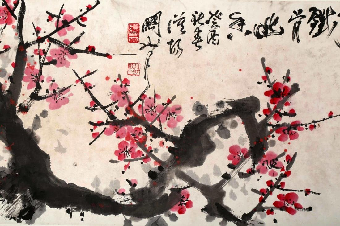 ATTRIBUTED AND SIGNED GUAN SHANYUE (1912-2000). A INK - 3