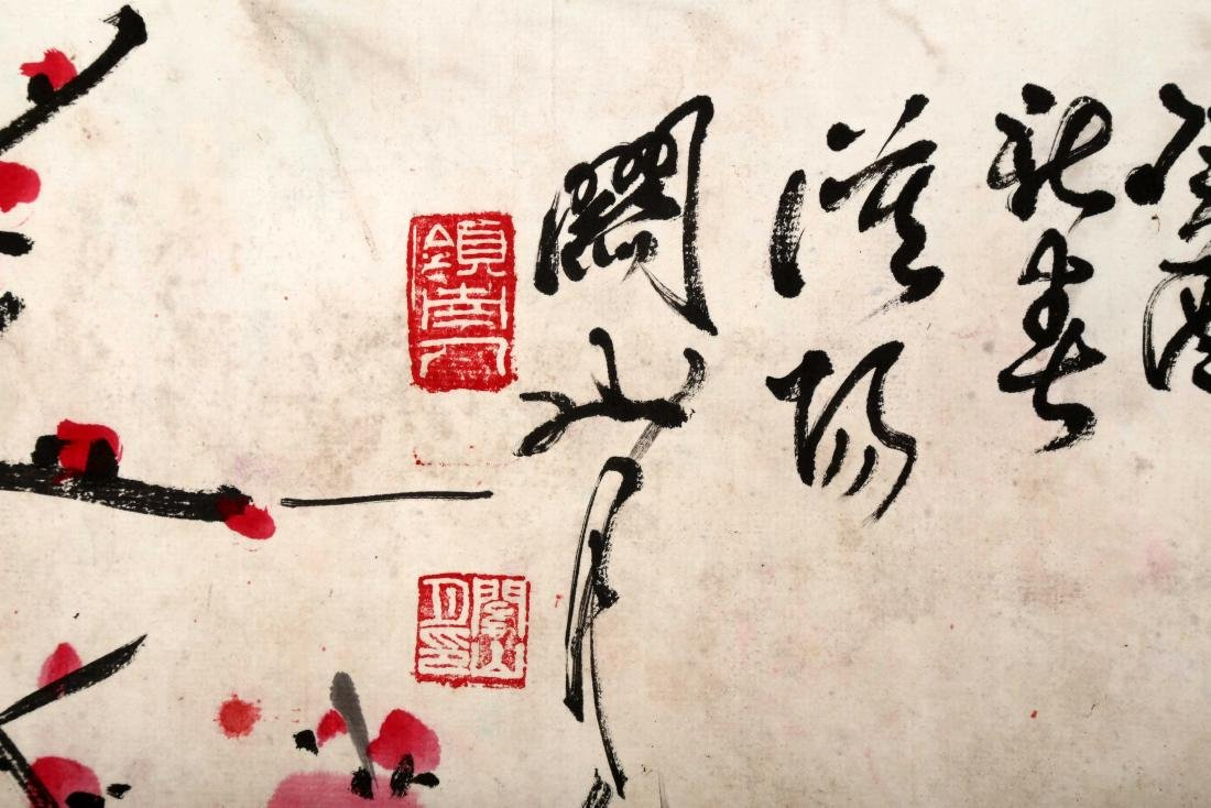 ATTRIBUTED AND SIGNED GUAN SHANYUE (1912-2000). A INK - 6