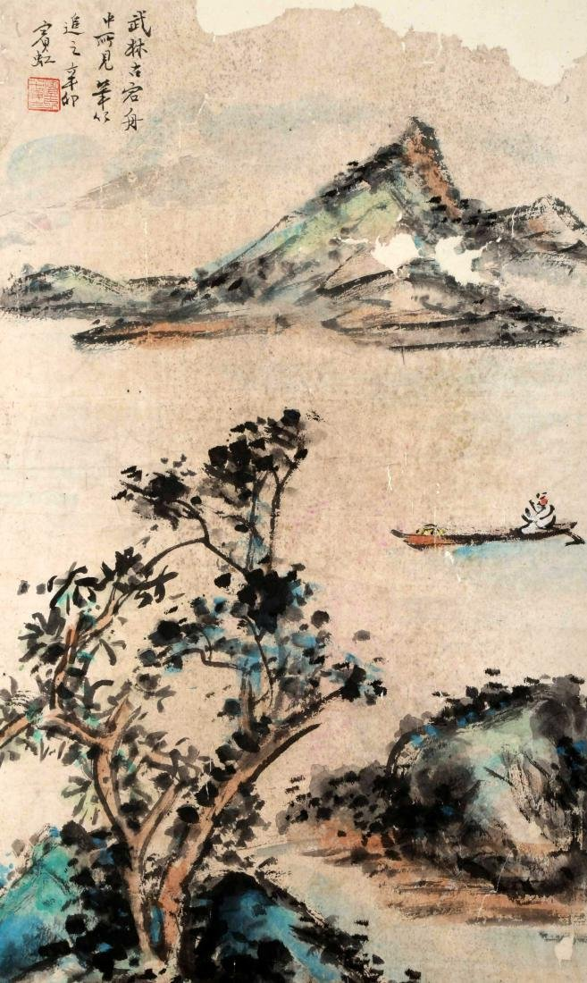 SIGNED HUANG BINHONG (1865-1955). A INK AND COLOR ON