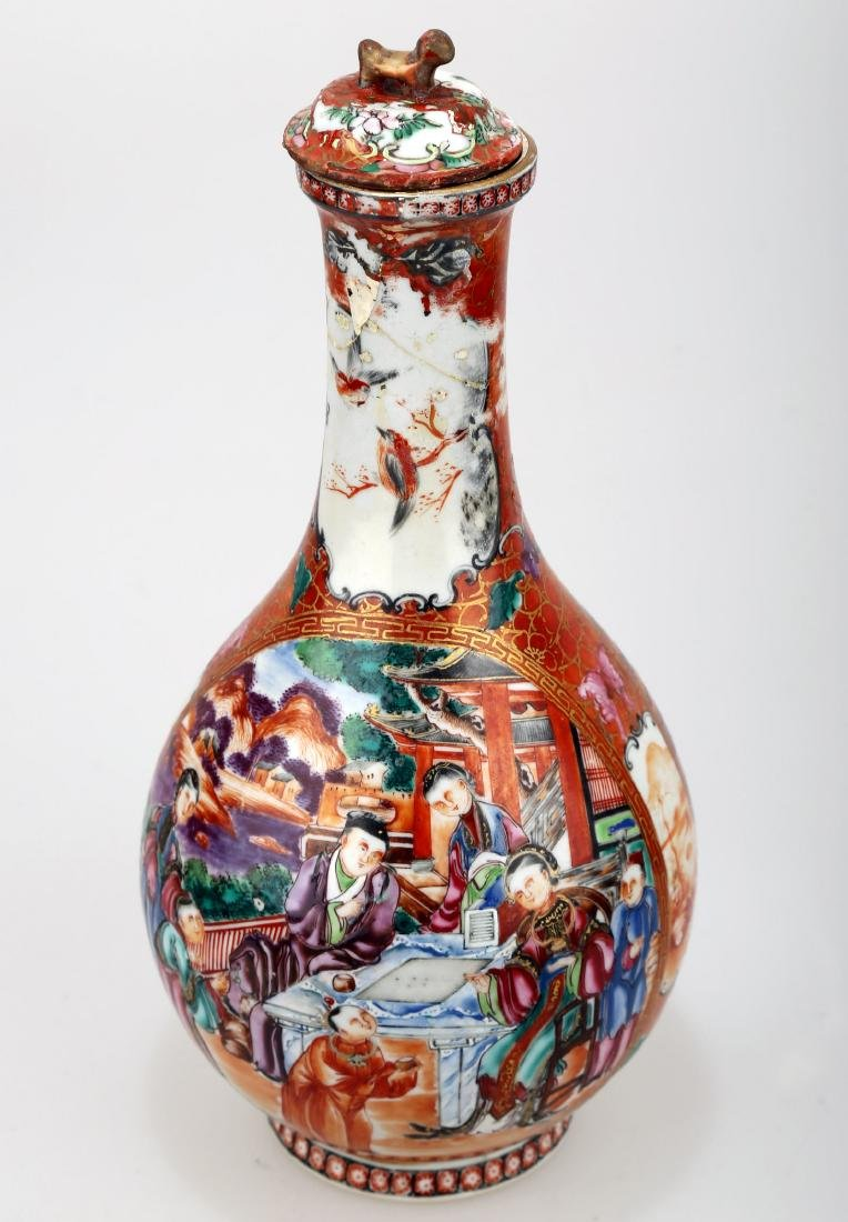 A KWON-GLAZED PORCELAIN WATER BOTTLE AND COVER.C276.