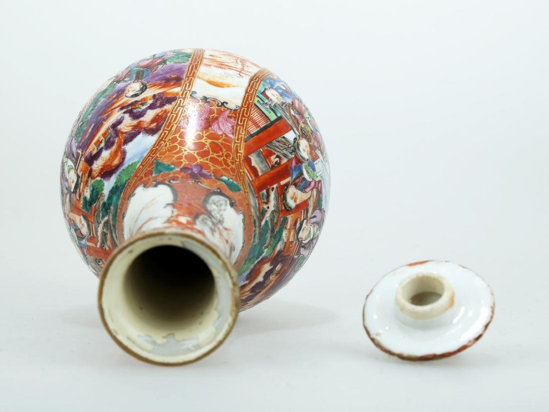 A KWON-GLAZED PORCELAIN WATER BOTTLE AND COVER.C276. - 6