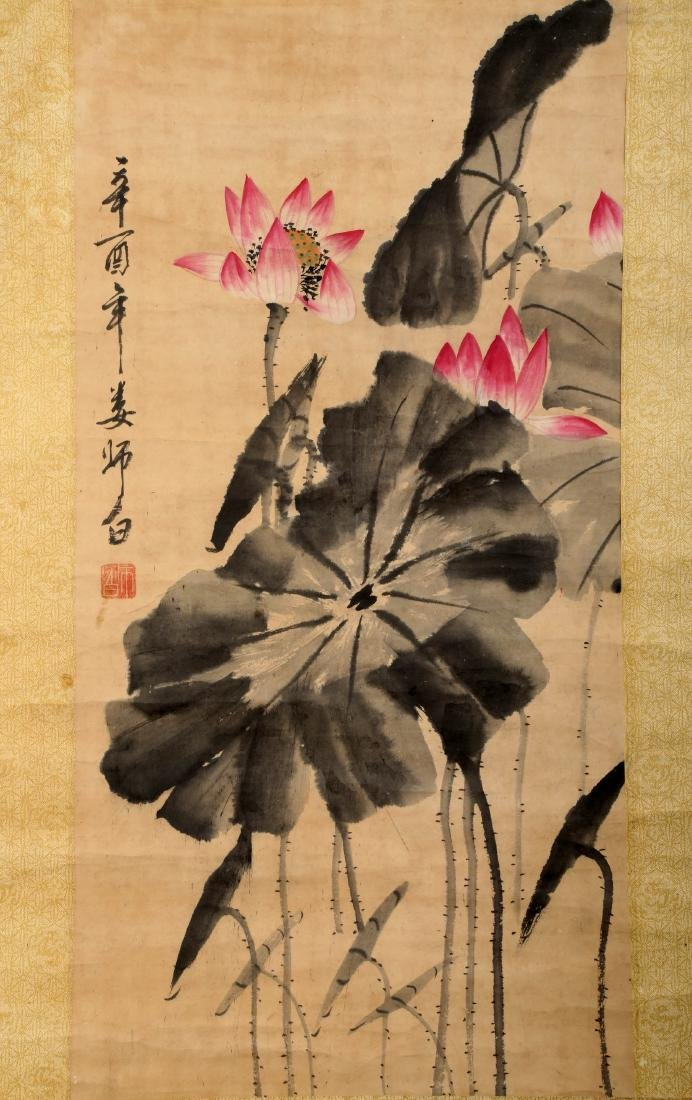 SIGNED LOU SHIBAI (1918-2010). A INK AND COLOR ON PAPER - 3