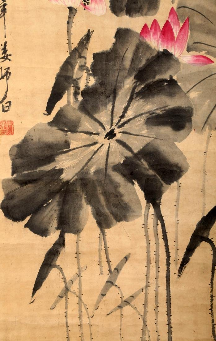 SIGNED LOU SHIBAI (1918-2010). A INK AND COLOR ON PAPER - 5