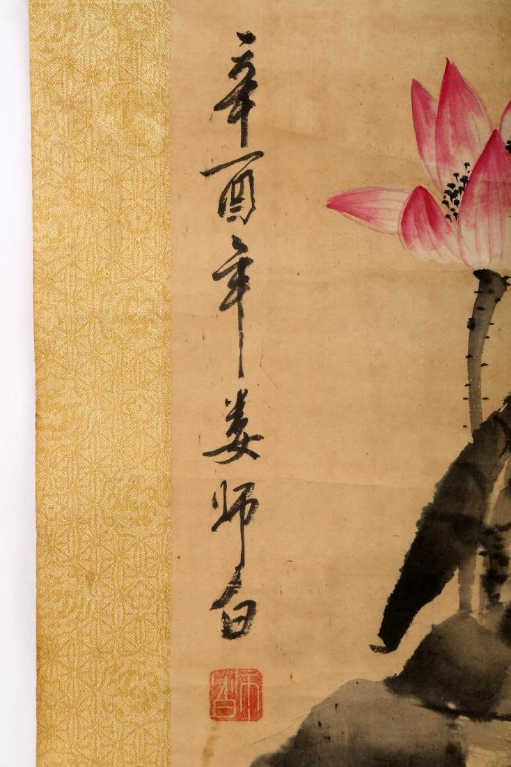 SIGNED LOU SHIBAI (1918-2010). A INK AND COLOR ON PAPER - 6