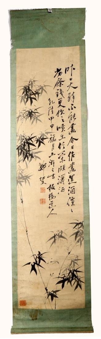 SIGNED ZHENG BANQIAO. A INK AND COLOR ON PAPER HANGING