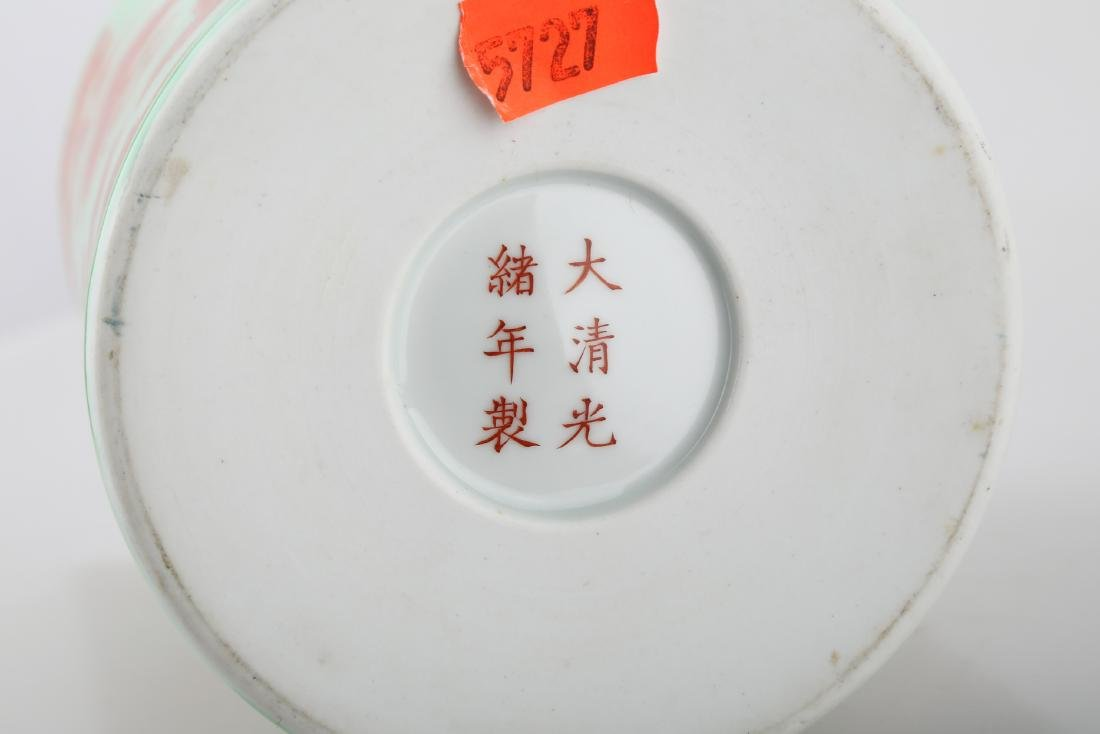 A FAMILLE ROSE PORCELAIN BRUSH POT.THE BASE MARKED WITH - 5