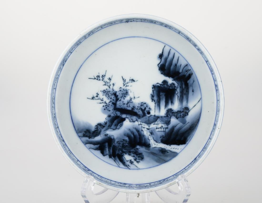 A CHINESE BLUE AND WHITE PORCELAIN DISH.THE BASE MARKED - 2