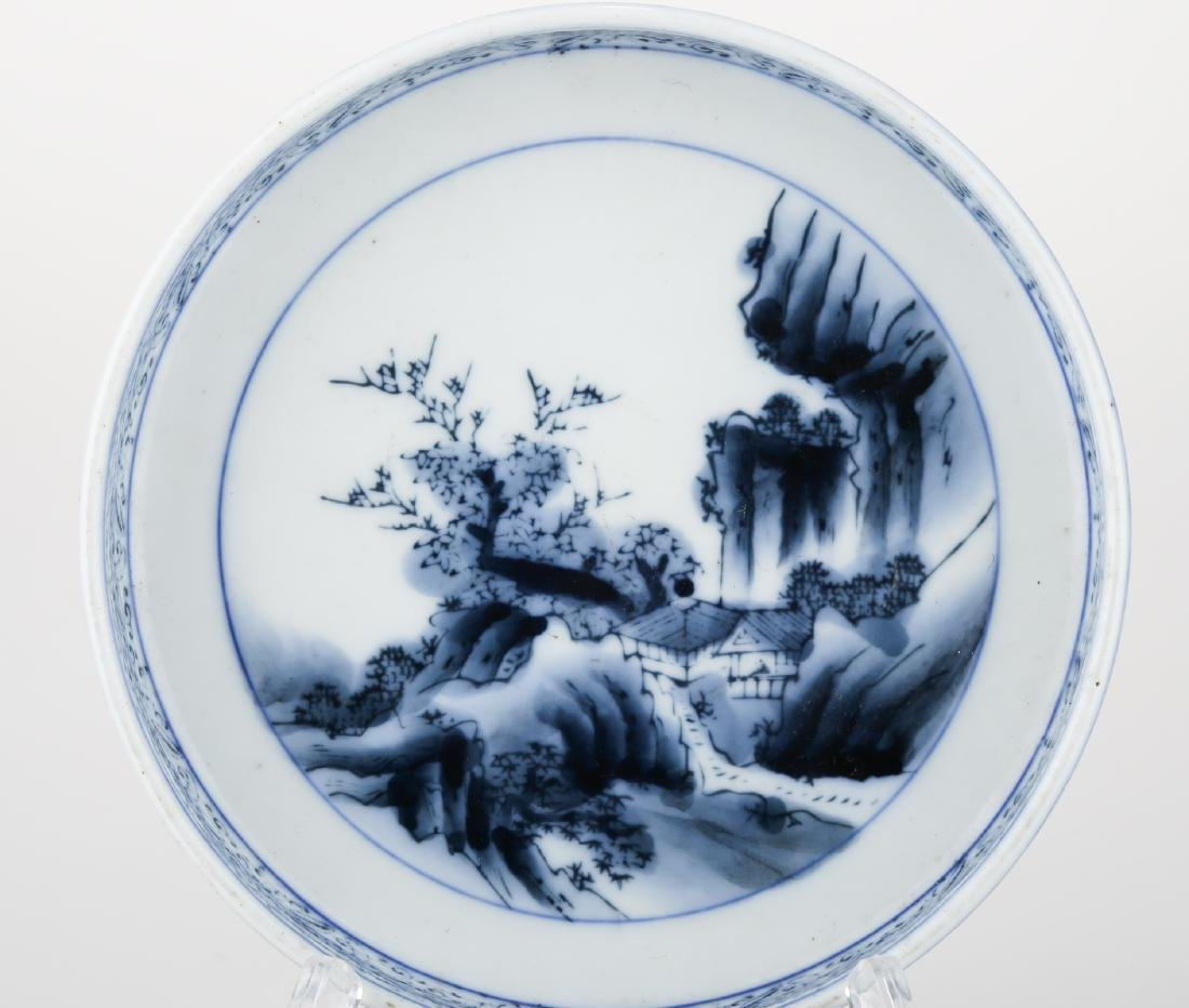 A CHINESE BLUE AND WHITE PORCELAIN DISH.THE BASE MARKED - 4