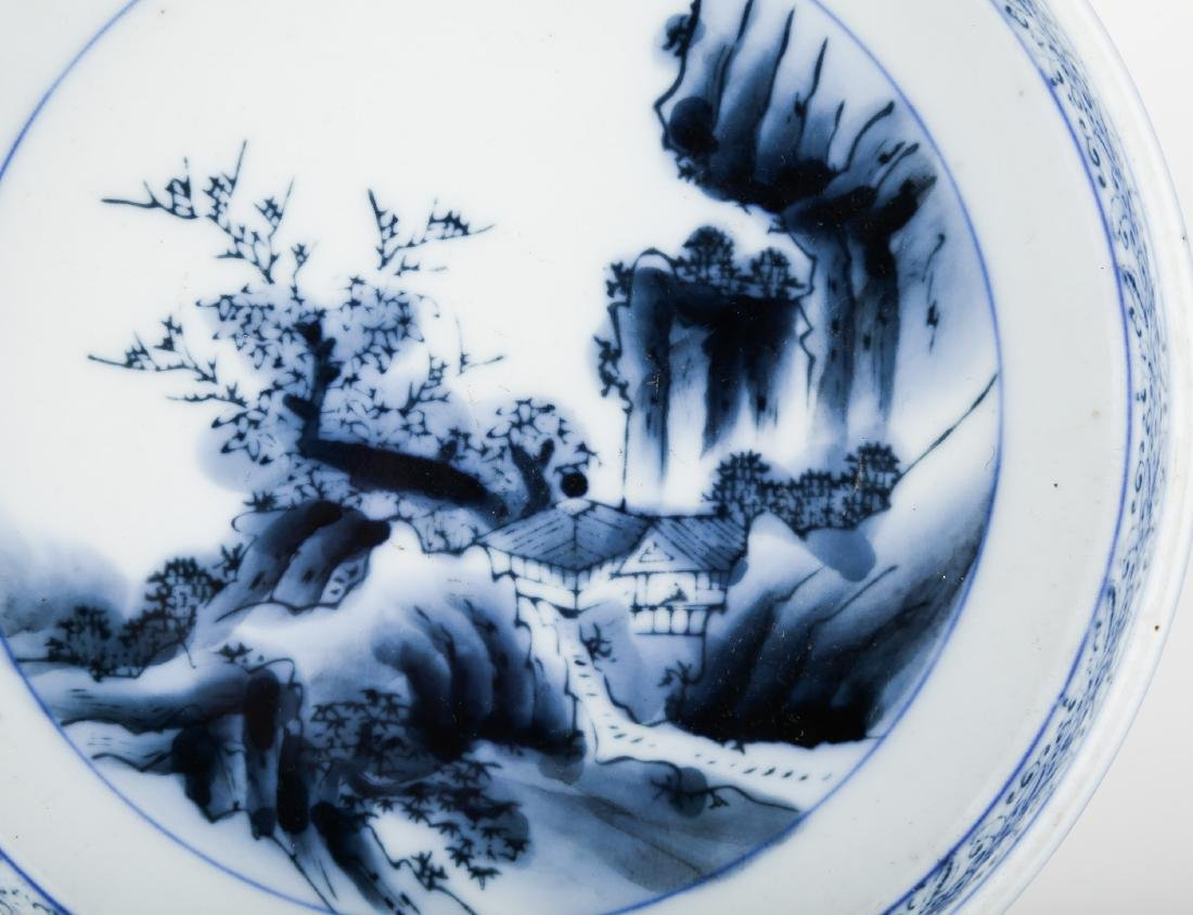 A CHINESE BLUE AND WHITE PORCELAIN DISH.THE BASE MARKED - 7