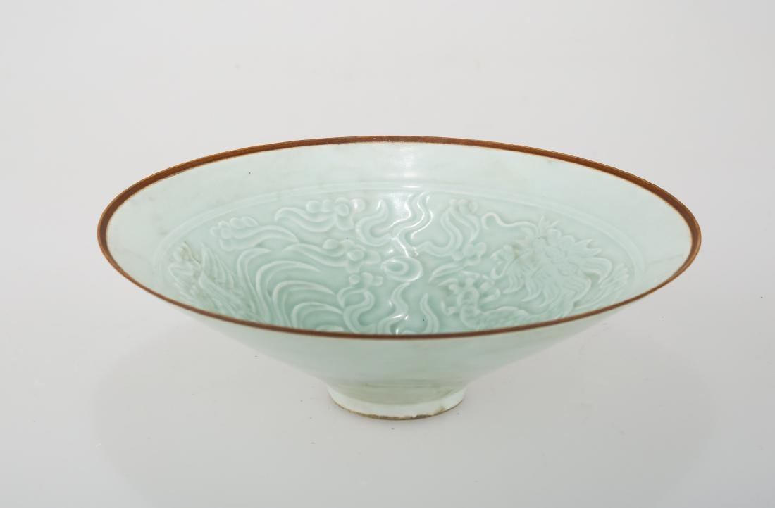 A YINGQING GLAZED DRAGON PATTERN CELADON PEAR SHAPE