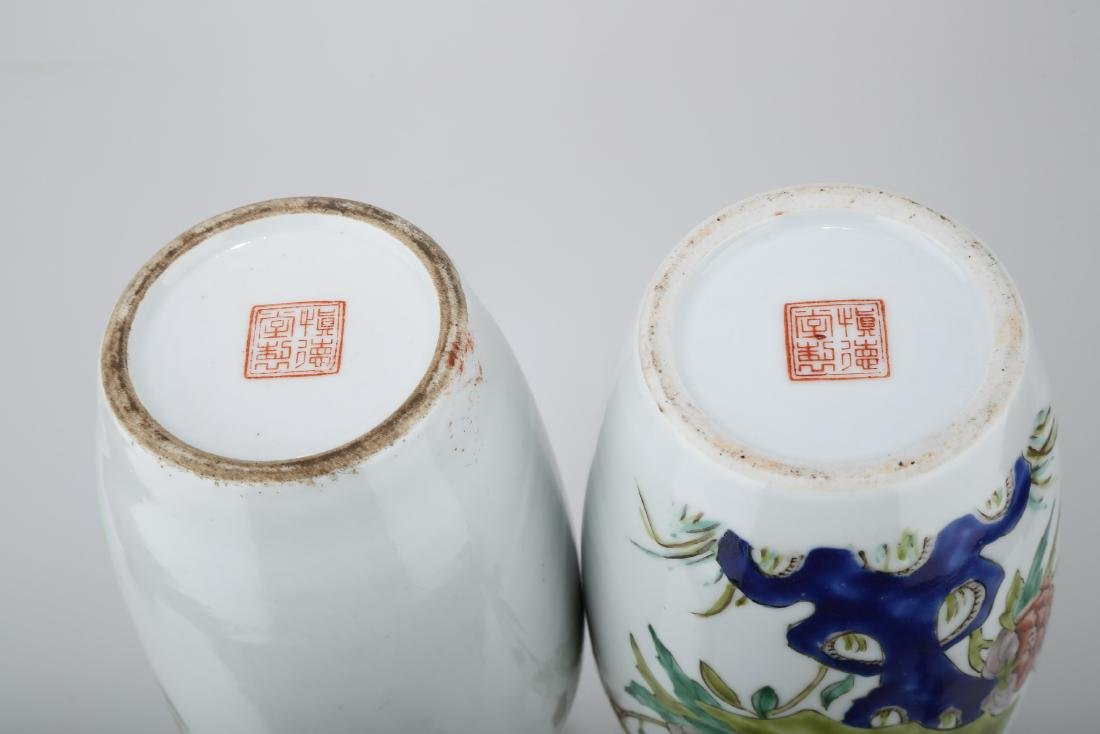 (2)  A PAIR OF FAMILLE ROSE PORCELAIN VASES. THE BASE - 6