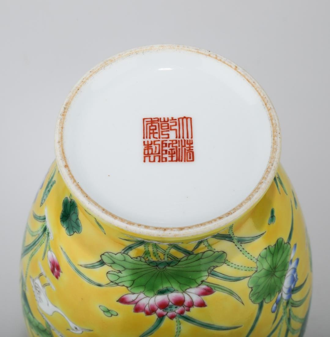 A JAUNE GROUND PORCELAIN WINE EWER WITH FLORAL AND - 10