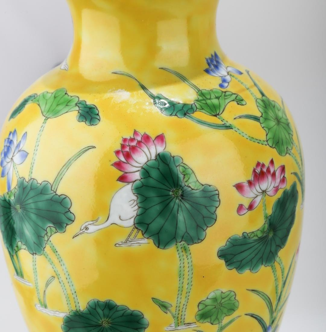 A JAUNE GROUND PORCELAIN WINE EWER WITH FLORAL AND - 6