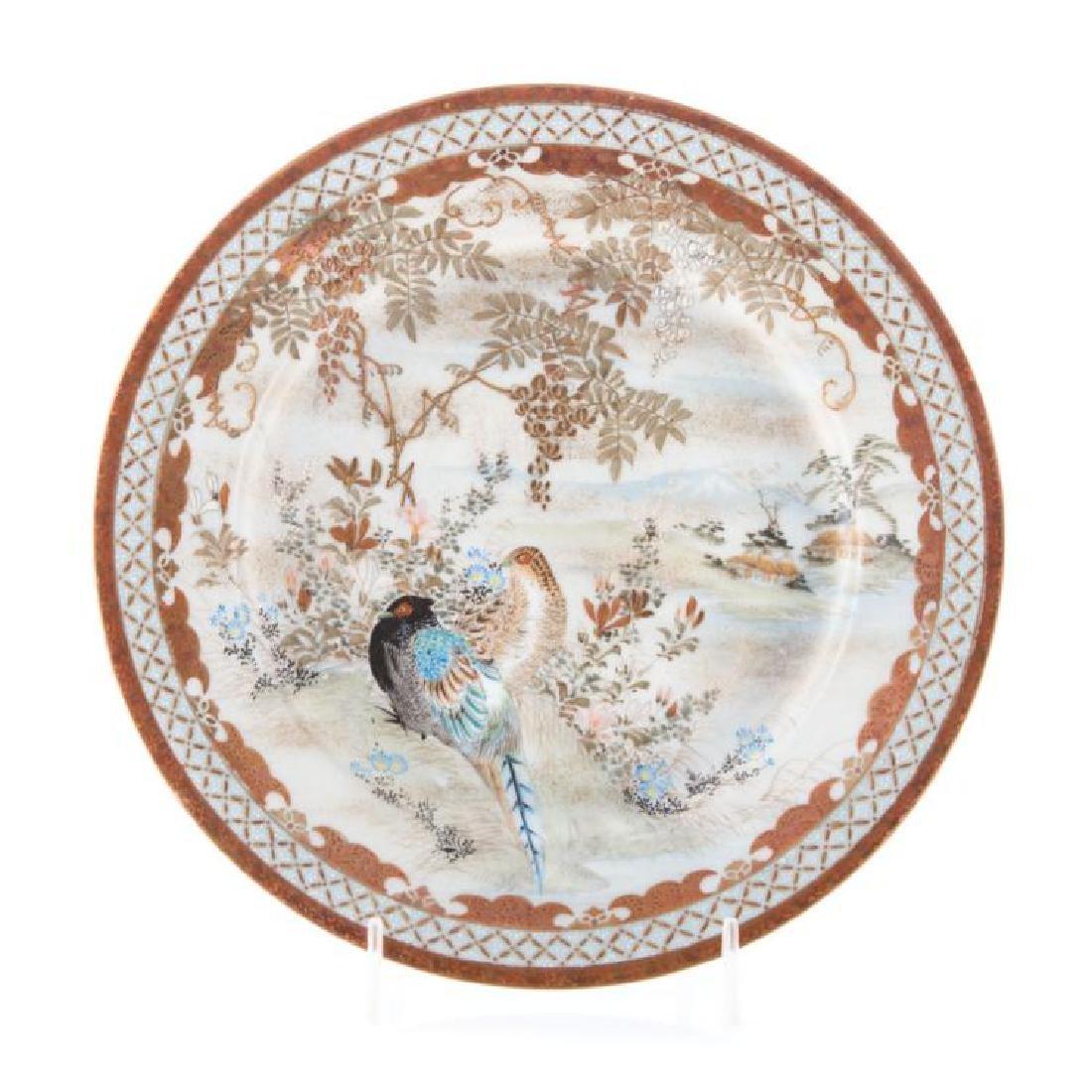 (2)  A PAIR OF JAPANESE KUTANI PORCELAIN PLATES.C224. - 3